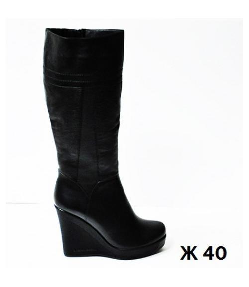 Сапоги женские, Фабрика обуви Olda, г. Санкт-Петербург