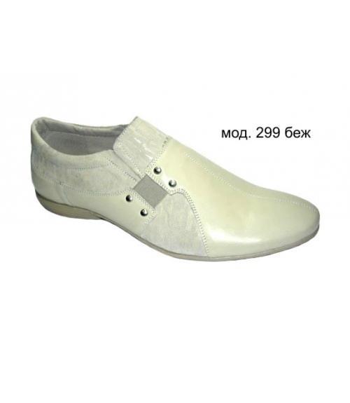 Полуботинки мужские, Фабрика обуви ALEGRA, г. Ростов-на-Дону