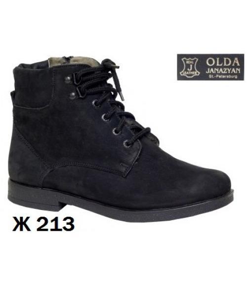 Ботинки женские, Фабрика обуви Olda, г. Санкт-Петербург