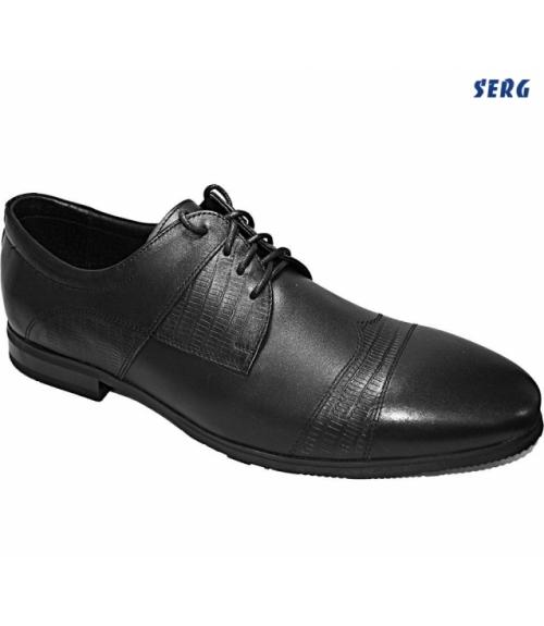 Полуботинки мужские, Фабрика обуви Serg, г. Махачкала