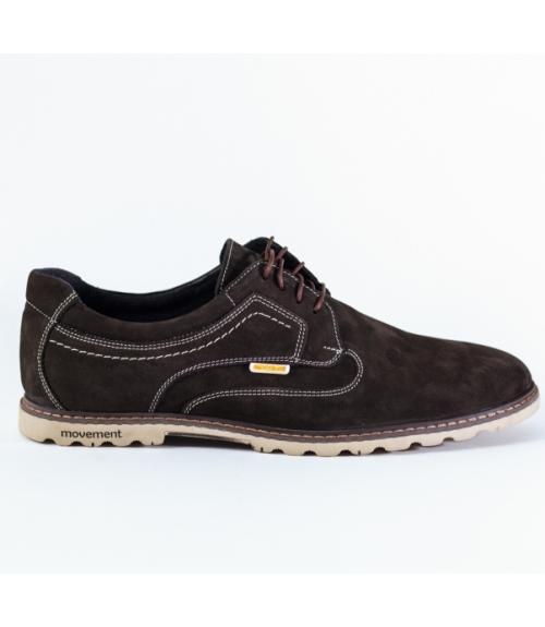 Полуботинки мужские, Фабрика обуви Gans, г. Махачкала