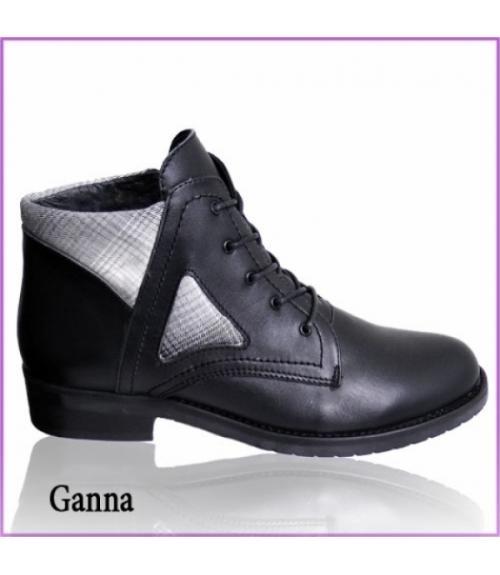 Ботинки женские Ganna, Фабрика обуви TOTOlini, г. Балашов