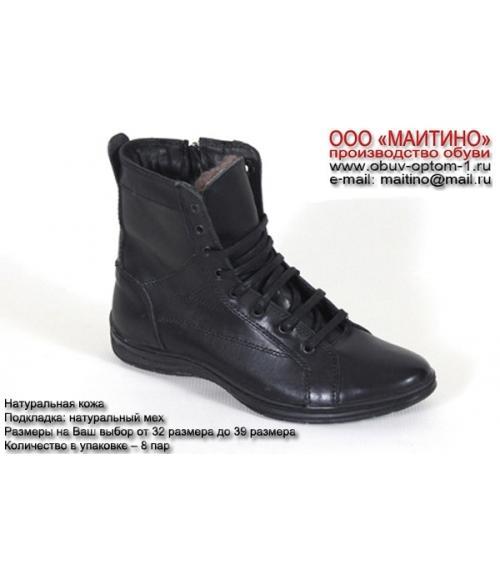 Ботинки для мальчиков, Фабрика обуви Маитино, г. Махачкала