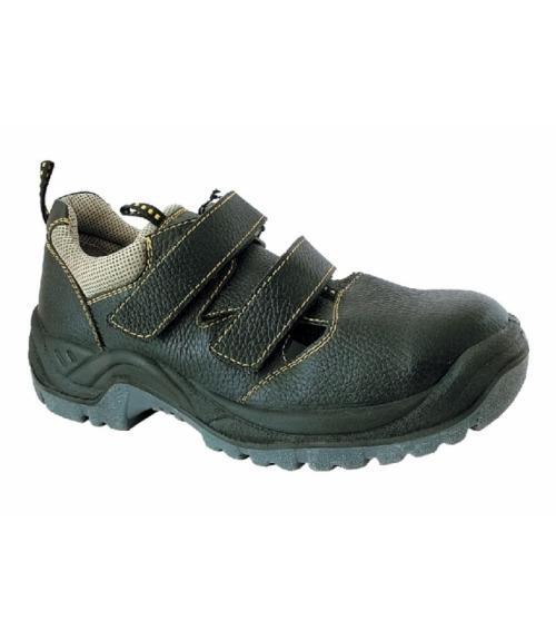Полуботинки мужские рабочие, Фабрика обуви Маг, г. Нижний Новгород