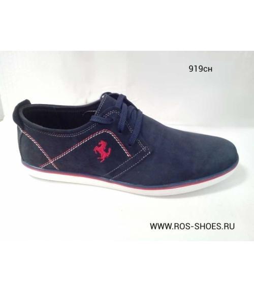 Кеды мужские, Фабрика обуви RosShoes, г. Ростов-на-Дону