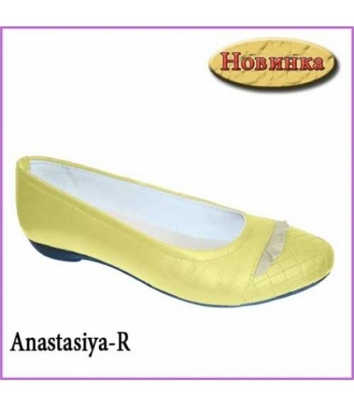 Балетки Anastasiya-R, Фабрика обуви TOTOlini, г. Балашов