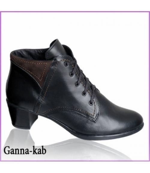 Ботинки Ganna-kab, Фабрика обуви TOTOlini, г. Балашов