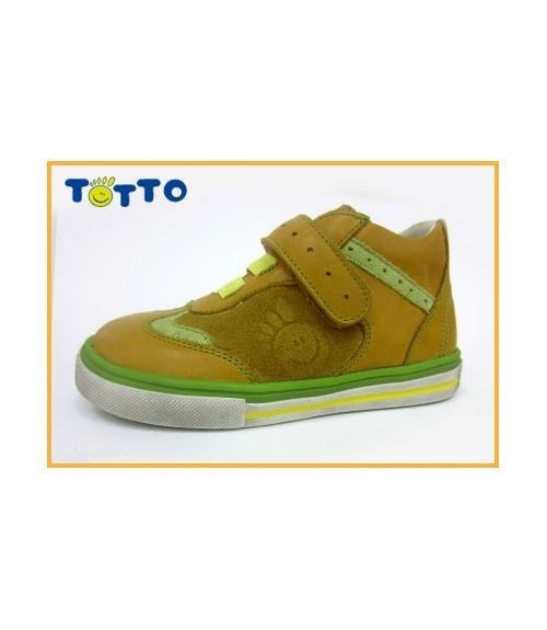 Кеды детские, Фабрика обуви Тотто, г. Санкт-Петербург