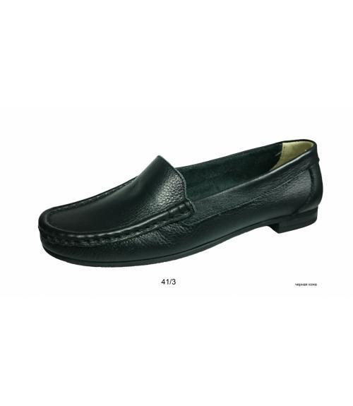 Мокасины женские, Фабрика обуви Магнум-Юг, г. Ростов-на-Дону