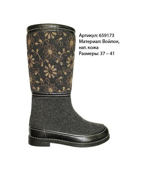 Валенки женские , Фабрика обуви Romer, г. Екатеринбург