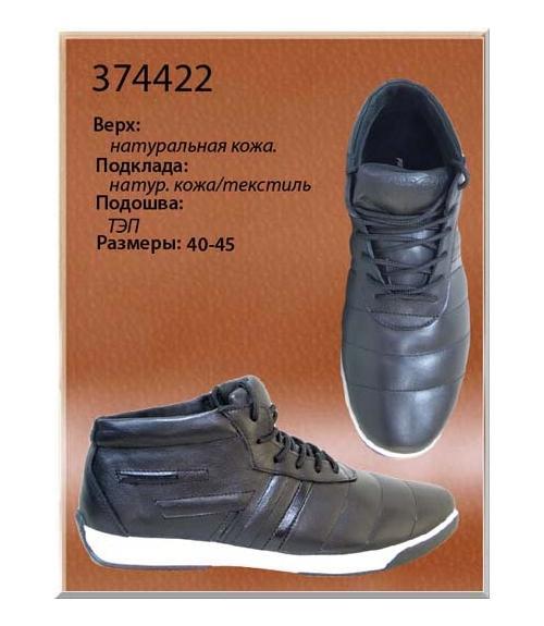 Ботинки мужские спортивные, Фабрика обуви Dals, г. Ростов-на-Дону
