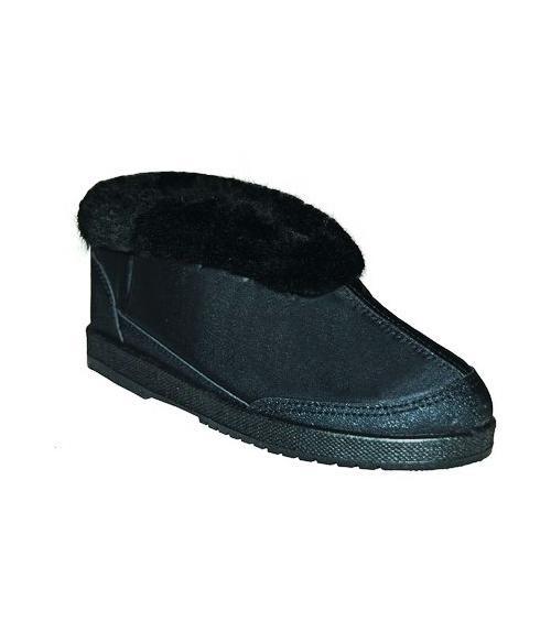 Ботинки суконные утепленные Оксфорд+ИК, Фабрика обуви Атлантис стиль, г. Ростов-на-Дону