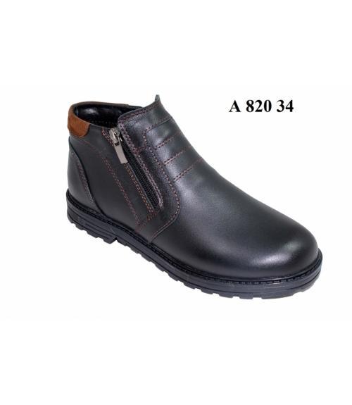 Ботинки подростковые, Фабрика обуви Gassa, г. Москва