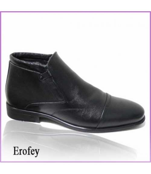 Ботинки мужские классические Erofey, Фабрика обуви TOTOlini, г. Балашов