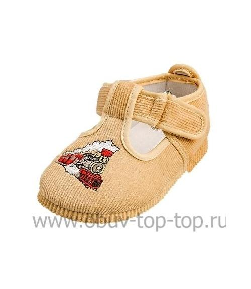 Туфли детские, Фабрика обуви Топ-Топ, г. Сызрань