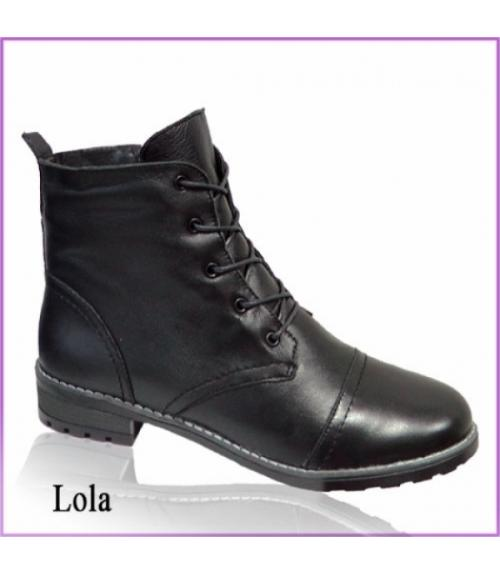 Ботинки женские Lola, Фабрика обуви TOTOlini, г. Балашов