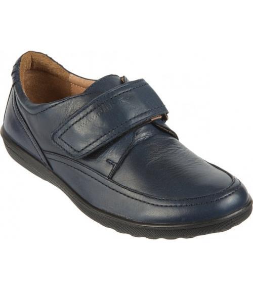 Полуботинки для мальчиков, Фабрика обуви Ralf Ringer, г. Москва