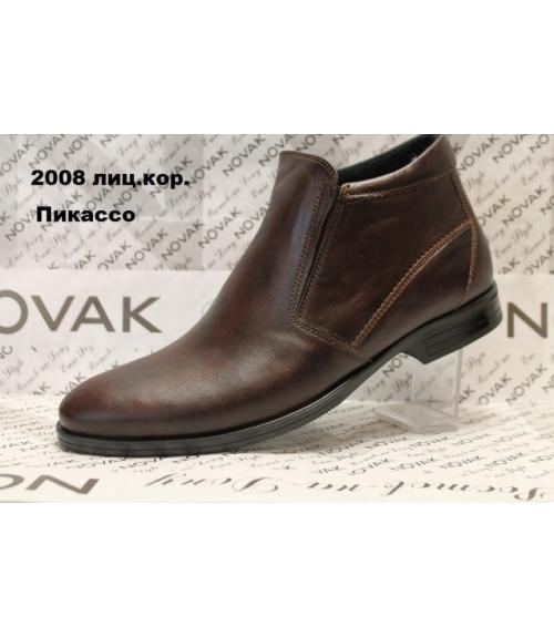 Ботинки мужские классические, Фабрика обуви Новак, г. Ростов-на-Дону