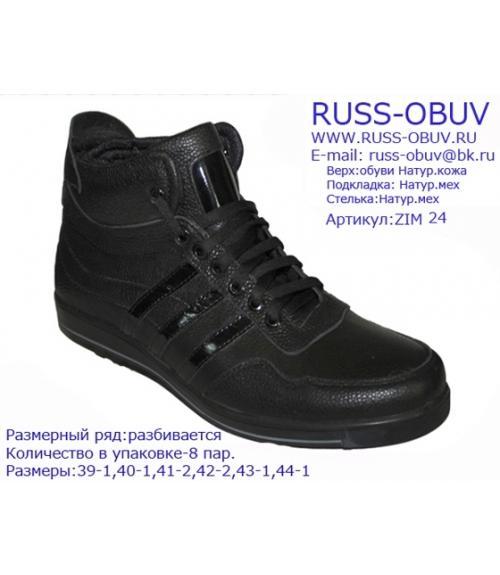 Ботинки мужские спортивные, Фабрика обуви Русс-М, г. Махачкала