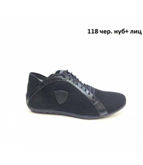 Ботинки мужские зимние, Фабрика обуви Saniano, г. Ростов-на-Дону