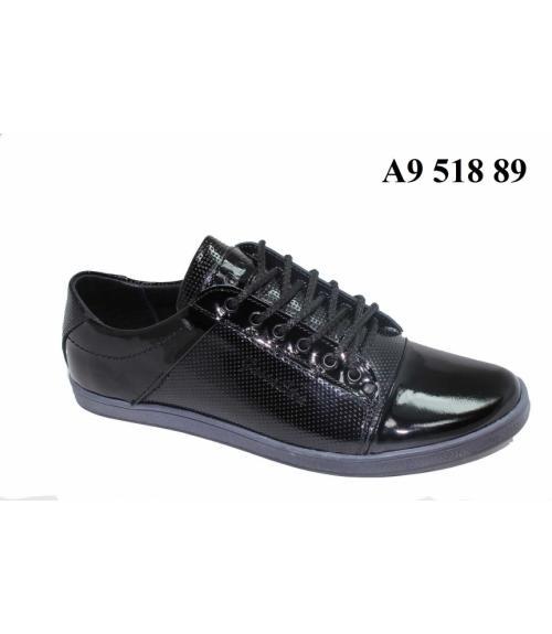 Кеды мужские, Фабрика обуви Gassa, г. Москва