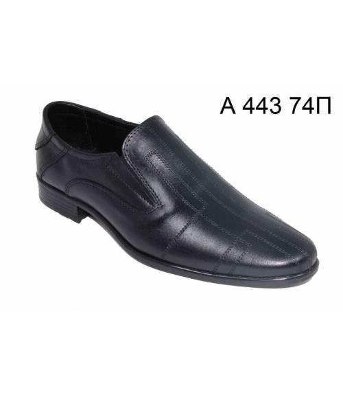 Туфли подростковы для мальчиков, Фабрика обуви Gassa, г. Москва