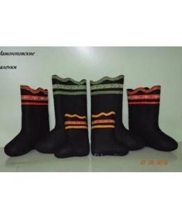 Валенки, Фабрика обуви Мамонтовские валенки , г. с Мамонтово