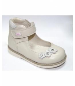 Туфли, фабрика обуви BOS, каталог обуви BOS,Краснодар