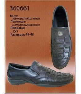 Туфли мужские , Фабрика обуви Dals, г. Ростов-на-Дону