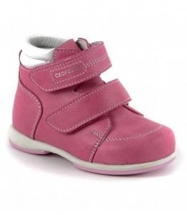 Ботинки детские, Фабрика обуви Детский скороход, г. Санкт-Петербург