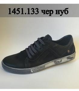 кеды мужские, Фабрика обуви Flystep, г. Ростов-на-Дону