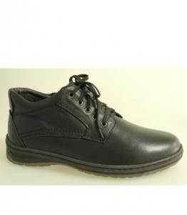 Ботинки ортопедические мужские оптом, обувь оптом, каталог обуви, производитель обуви, Фабрика обуви Ринтек, г. Москва