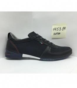 Кроссовки мужские оптом, обувь оптом, каталог обуви, производитель обуви, Фабрика обуви Flystep, г. Ростов-на-Дону