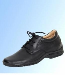 Полуботинки детские, фабрика обуви Комфорт, каталог обуви Комфорт,Ярославль