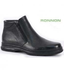 Ботинки мужские, фабрика обуви Ronnon, каталог обуви Ronnon,Москва