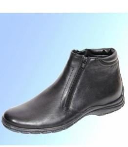 Ботинки мужские, Фабрика обуви Комфорт, г. Ярославль