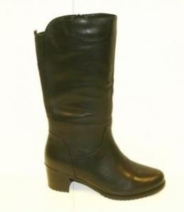 Сапоги оптом, обувь оптом, каталог обуви, производитель обуви, Фабрика обуви CARDiNALi, г. Москва