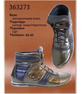 Ботинки мужские зимник оптом, обувь оптом, каталог обуви, производитель обуви, Фабрика обуви Dals, г. Ростов-на-Дону