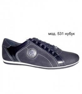 Кроссовки мужские, фабрика обуви ALEGRA, каталог обуви ALEGRA,Ростов-на-Дону