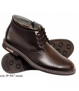 Ботинки мужские, Фабрика обуви Валерия, г. Ростов-на-Дону