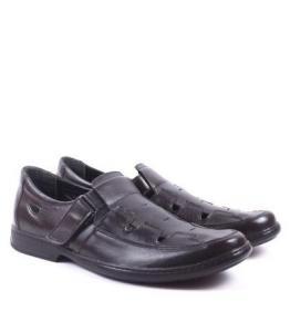 Сандалии мужские, Фабрика обуви Ronox, г. Томск