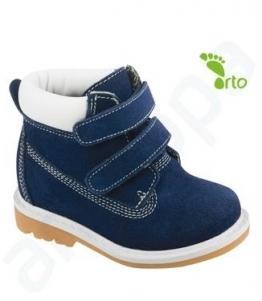 Ботинки малодетские, Фабрика обуви Антилопа, г. Коломна