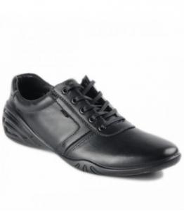 Полуботинки мужские, Фабрика обуви S-tep, г. Бердск