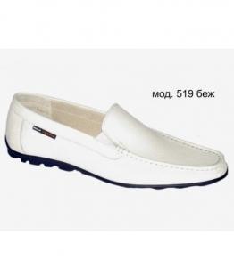 Мокасины мужские оптом, обувь оптом, каталог обуви, производитель обуви, Фабрика обуви ALEGRA, г. Ростов-на-Дону