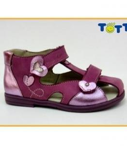 Босоножки детские для дечочек оптом, обувь оптом, каталог обуви, производитель обуви, Фабрика обуви Тотто, г. Санкт-Петербург
