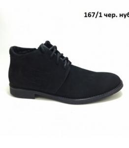 Ботинки мужские оптом, обувь оптом, каталог обуви, производитель обуви, Фабрика обуви Saniano, г. Ростов-на-Дону