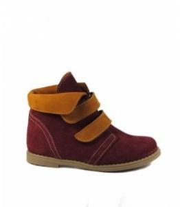 Детские ботинки из натуральной замши, фабрика обуви Kumi, каталог обуви Kumi,Симферополь