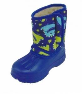 Сапоги ЭВА детские оптом, обувь оптом, каталог обуви, производитель обуви, Фабрика обуви Оптима, г. Кисловодск
