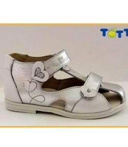 Босоножки детские для девочек, Фабрика обуви Тотто, г. Санкт-Петербург