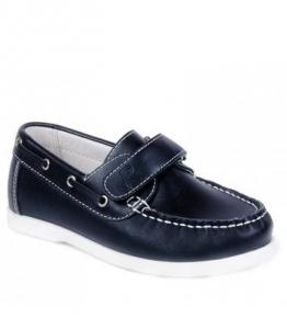 Макасины ортопедические детские оптом, обувь оптом, каталог обуви, производитель обуви, Фабрика обуви Ринтек, г. Москва